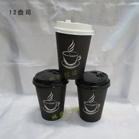12 quality thickening tea cups paper coffee cups disposable hot drink paper cup 100 set with lid