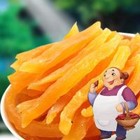 Free shipping new 220 g sub- mountain farmhouse homemade sweet potato bar