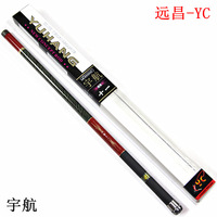 8 9 10 11 12 meters fishing rod streams pole ultra-light ultra hard carbon fishing rod hand pole fishing rod