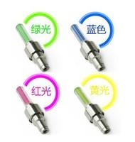 2500pcs/lot Wholesale price 5 COLOR LED wheel lights