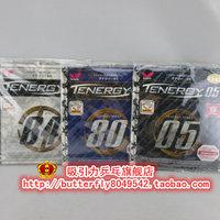 Butterfly tenergy 05820 t64 fx 05800 05 fx 05930 80 laser