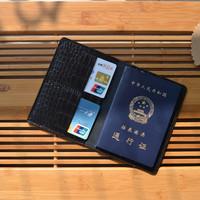 Multifunctional vintage genuine leather passport holder crocodile pattern cowhide notepad wallet h51