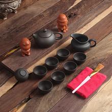 2014 set tea set yixing kung fu tea