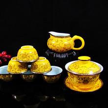 2014 ceramic gold flower 10 set 1300 kung fu tea