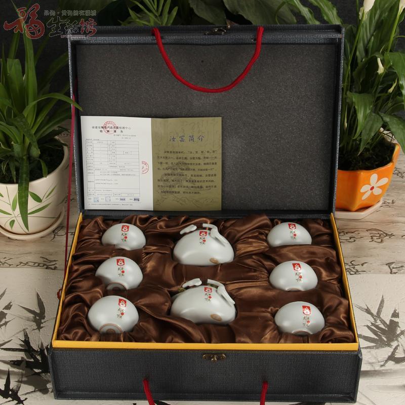 2014 tea ceramic tea set double pot tea set kung fu tea