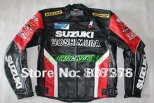 suzuki motorcycle promotion