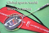 Free shipping Lining Wingstorm 650 badminton rackets/badminton racquets