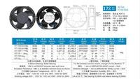 172*51mm SL AC FAN umidifier fan fan, electric welding machine, medical equipment fan