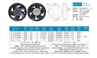 171*51mm BL AC FAN umidifier fan fan, electric welding machine, medical equipment fan