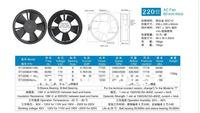 220*60mm BL AC FAN umidifier fan fan, electric welding machine, medical equipment fan