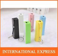Lipstick Mobile power bank 2600 mAh perfume flavor mobile power portable mini charger