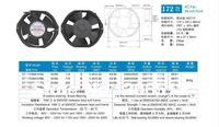 172*38mm BL AC FAN umidifier fan fan, electric welding machine, medical equipment fan