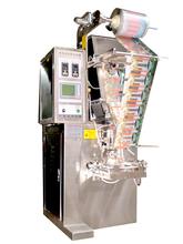 popular plastic powder machine