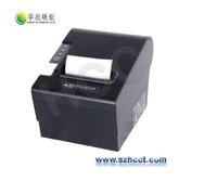 Thermal Receipt Printer-- HRP 80