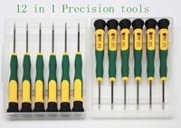 12 in 1 Precision Screwdriver Set Repair Tools Set for iPhone Moblie Phone T34