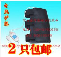 Electric heating kneepad knee thermal heated massage device 2