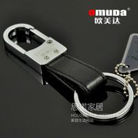 Omeida 3605 keychain male pants key chain key ring
