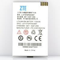For zte   s302 original battery the old man machine i3710t42p3h553657 electroplax mobile phone capitel cbs718
