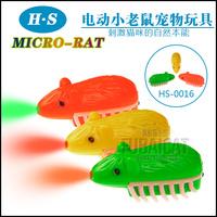 Cat Electric Mouse Pet Toy Single Color 3 Pcs