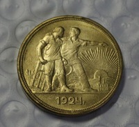1924 RUSSIA 1 ROUBLE  Brass COIN COPY FREE SHIPPING