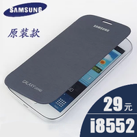 For samsung   i8552 mobile phone case i869 i8558 phone case mobile phone case protective case shell original gossip