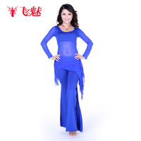 Belly dance autumn and winter long-sleeve sexy set piece set