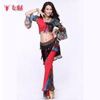 Belly dance set piece milk print top boot cut quality copper wide belly chain