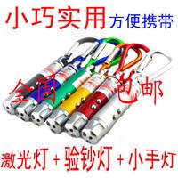 2 1 multifunctional flashlight money detector light pointer red laser pen three-in