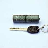 Pocket-size mini flashlight glare q5 charge led flashlight keychain miniature small flashlight