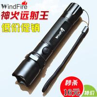 Led flashlight set glare flashlight charge flashlight light charge glare flashlight