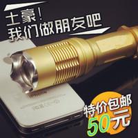 Q5 led gold variofocus focusers outdoor charge glare flashlight waterproof