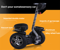 325 Festival  Intelligent Gyroscope Somatosensory Segway Electric Two Wheel Automatic Balancing Scooter