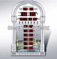 10pcs/lots Ramadan gift Digital muslim musque azan clock islamic prayer  praying table clockHa4008