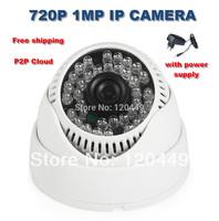 Free shipping H.264 1.0MP Onvif 720P IP camera 36IR Dome Security IP camera /Network Camera IP surveillance camera dome