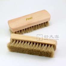wholesale leather shoe brush