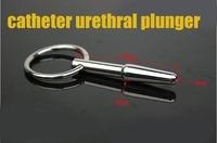 Катетер Real Sound Stainless steel metal mini catheter Male urethral probe metal beads penis plug rings erotic sex slave Medical sex toy