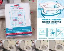 toilet cover set promotion