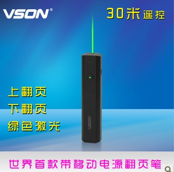 The first mobile power green laser pointer page lithium battery charge slide projector(China (Mainland))