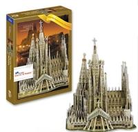 Hot sale New 3D Puzzle Model Atone Church Cathedral Sagrada Familia Basilica Barcelona Spain Travel