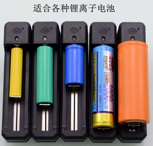 lcd battery charger price