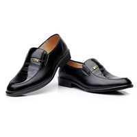 Patent Leather Men's Simple Low Heel Dress Work Shoe