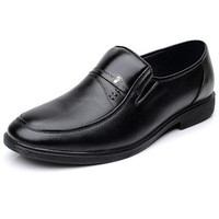 Real Leather Men's Office Low Heel Dress Oxford Shoe