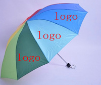 custom made rainbow umbrella anti-uv sun protection umbrella advertising umbrella customize freeshipping