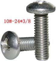 A2 stainless steel semi-circular pan head cross recessed screws 10#-24*3/8