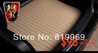 Free shipping Roewe  trunk mat  For Roewe 350/550/750/950/ Roewe W5 High quality Microfiber leather trunk mat