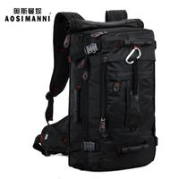 Commercial laptop backpack male bag school bag large capacity female bag travel outdoor backpack
