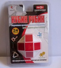 cheap magic puzzle cube