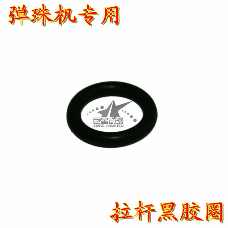 Game machine oriental pearl pinball machine pearl trolley vinyl ring(China (Mainland))