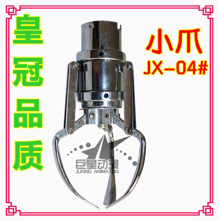 Big game catch crane machine catch smoke machine gift machine with coil(China (Mainland))