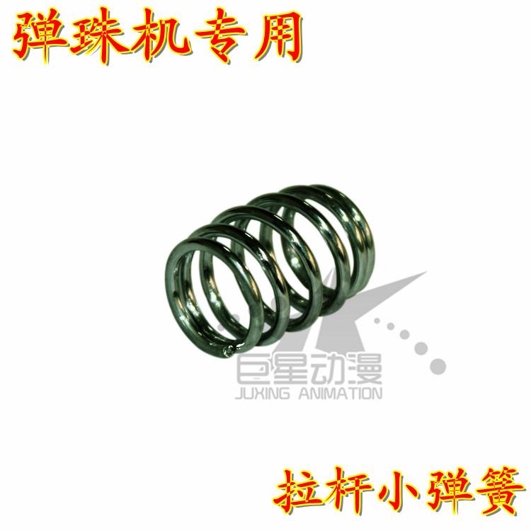 Big game tiddledywinks machine small spring pintable spring(China (Mainland))